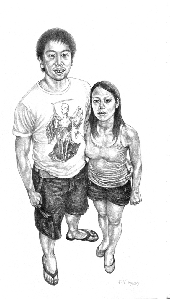 Young Couple (graphite)